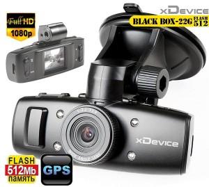 xDevice BlackBox-22G