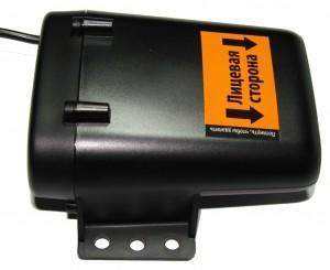 Радар детектор Cobra IRAD 150 RU