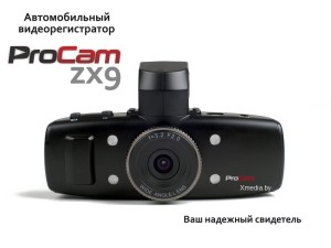 Видеорегистратор ProCam ZX9 NEW